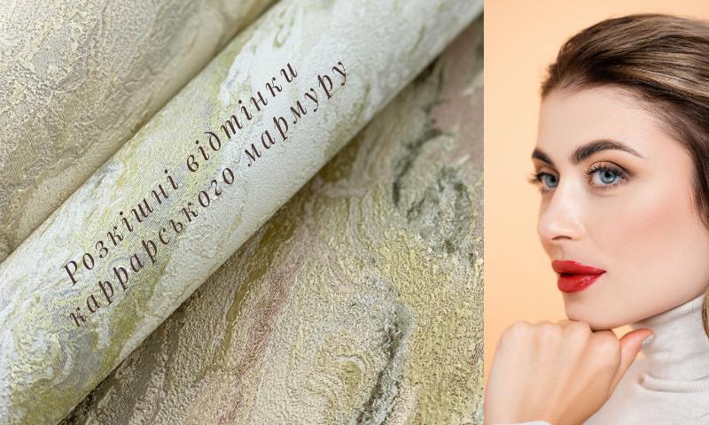 Обои в роскошных оттенках каррарского мрамора.