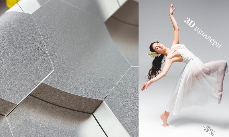 3D шпалери для стін зі знижкою