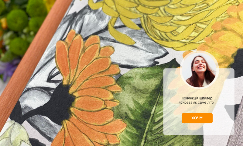 Яскраві модні відтінки шпалер зі знижкою