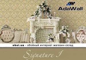 Интерьеры Adawall Signature I