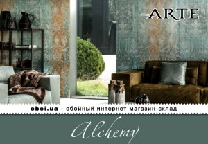 Интерьеры Arte Alchemy