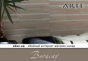 Интерьеры Arte Boracay