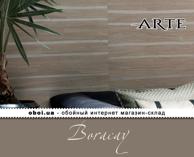 Обои Arte Boracay