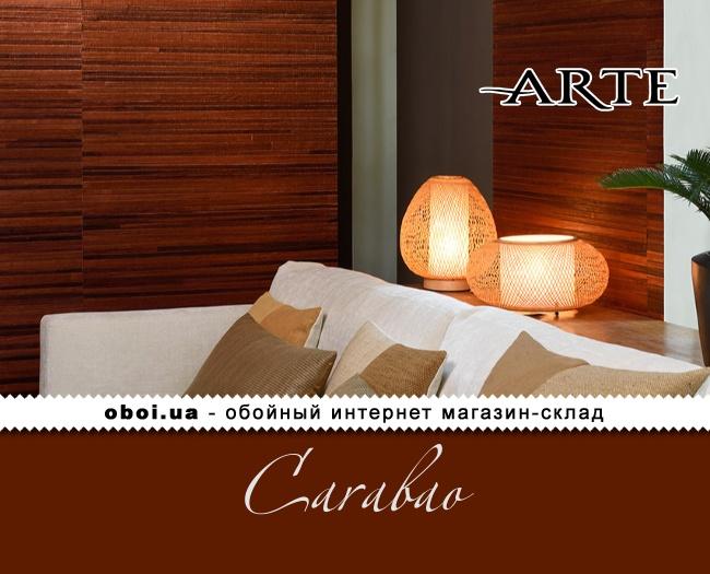 Обои Arte Carabao