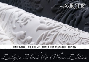 Обои Arte Eclipse Black & White Edition