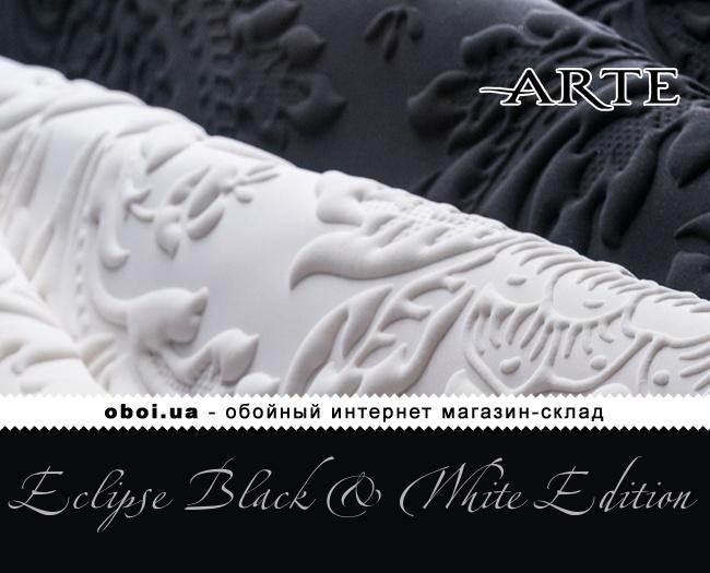 Обои Arte Eclipse Black & White Edition