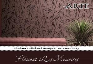 Интерьеры Arte Flamant Les Memoires