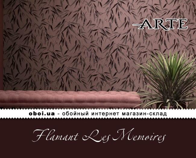 Обои Arte Flamant Les Memoires
