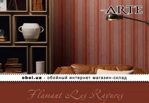 Интерьеры Arte Flamant Les Rayures