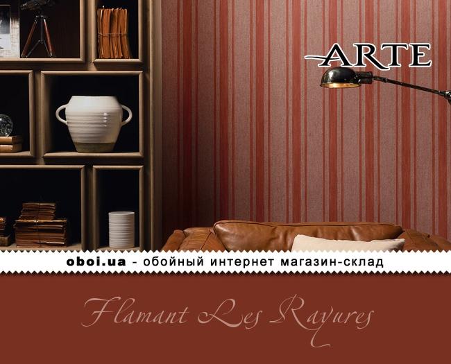 Флізелінові шпалери Arte Flamant Les Rayures