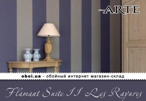 Интерьеры Arte Flamant Suite II Les Rayures