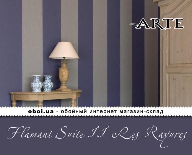 Обои Arte Flamant Suite II Les Rayures