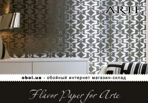 Интерьеры Arte Flavor Paper for Arte
