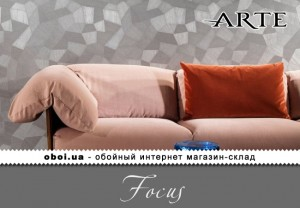 Интерьеры Arte Focus