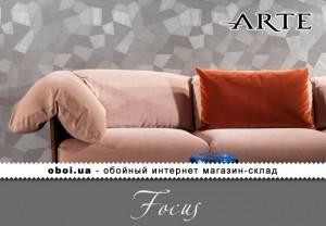 Інтер'єри Arte Focus