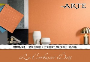 Інтер'єри Arte Le Corbusier Dots