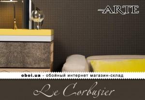 Интерьеры Arte Le Corbusier