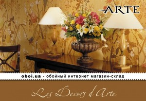 Обои Arte Les Decors d Arte