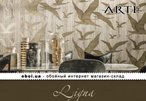 Інтер'єри Arte Ligna