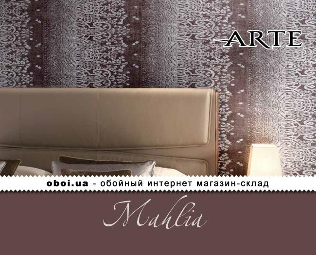 Вінілові шпалери на паперовій основі Arte Mahlia