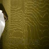 Интерьер Arte Masquerade 48116