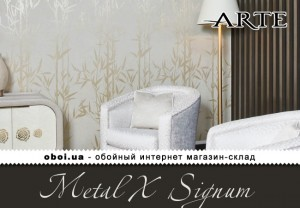 Обои Arte Metal X Signum