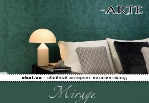 Інтер'єри Arte Mirage