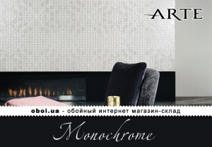 Обои Arte Monochrome