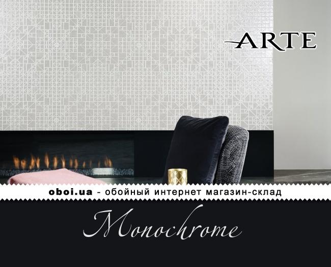 Флізелінові шпалери Arte Monochrome