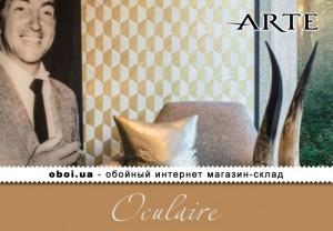 Интерьеры Arte Oculaire