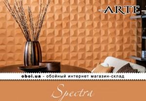 Обои Arte Spectra