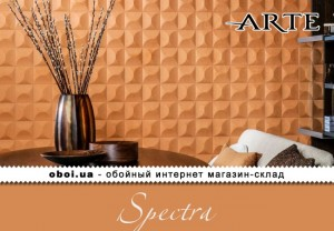 Інтер'єри Arte Spectra