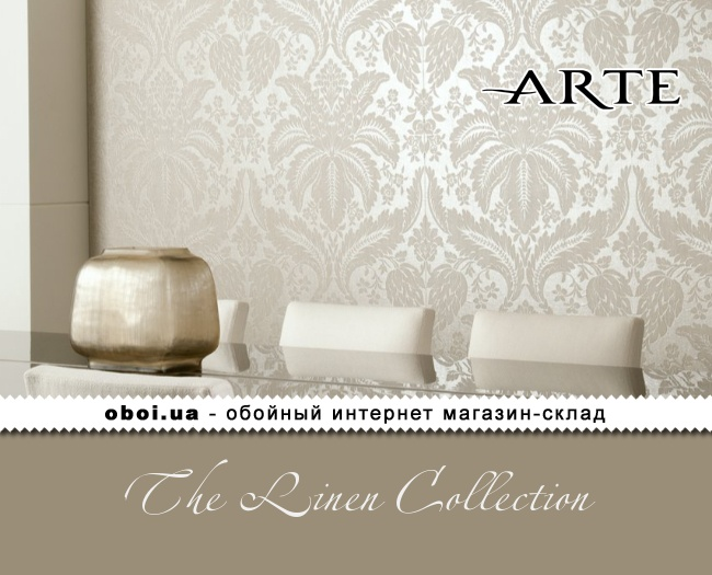 Обои Arte The Linen Collection