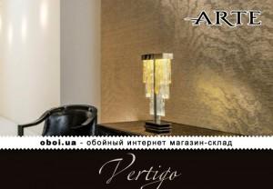 Интерьеры Arte Vertigo