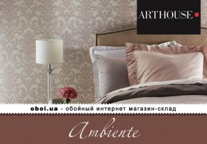 Інтер'єри Arthouse Ambiente