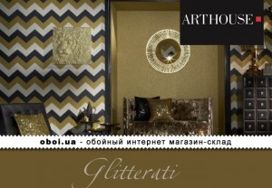 Інтер'єри Arthouse Glitterati