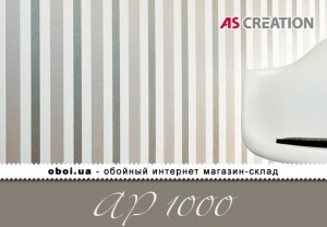 Інтер'єри AS Creation AP 1000