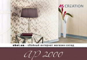 Інтер'єри AS Creation Ap 2000