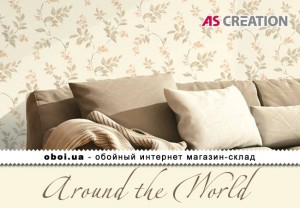 Інтер'єри AS Creation Around the World