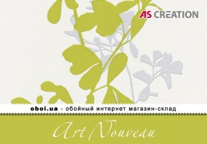 Інтер'єри AS Creation Art Nouveau