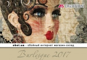 Інтер'єри AS Creation Burlesque 2017