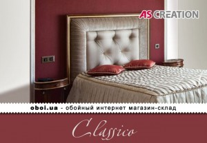 Інтер'єри AS Creation Classico