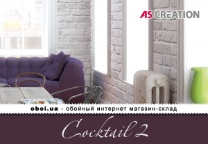 Інтер'єри AS Creation Cocktail 2
