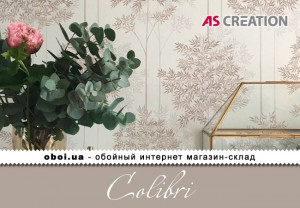 Інтер'єри AS Creation Colibri