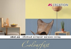 Інтер'єри AS Creation Colourfast