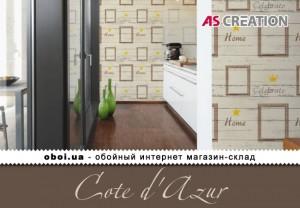 Обои AS Creation Cote d'Azur