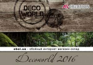 Інтер'єри AS Creation Decoworld 2016