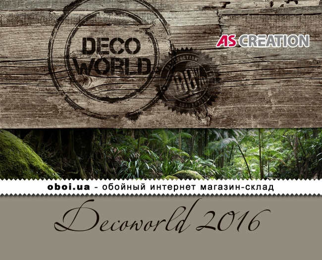 Обои AS Creation Decoworld 2016