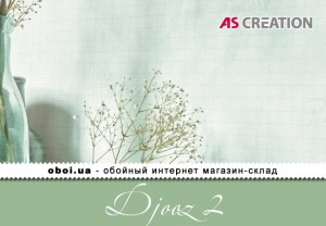Інтер'єри AS Creation Djooz 2