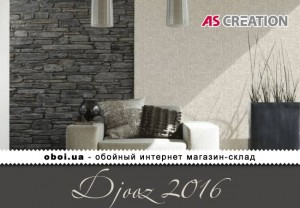 Інтер'єри AS Creation Djooz 2016